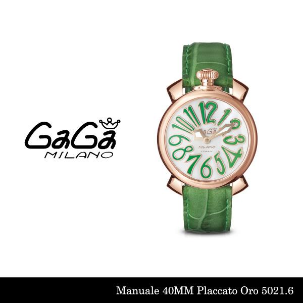 【148時間限定ポイント最大43倍!お買い物マラソン】【送料無料】【LaGアウトレット】【訳あり:箱無し】【GaGa MILANO-ガガ ミラノ-】Manuale 40MM Placcato Oro 5021.6 PG Green