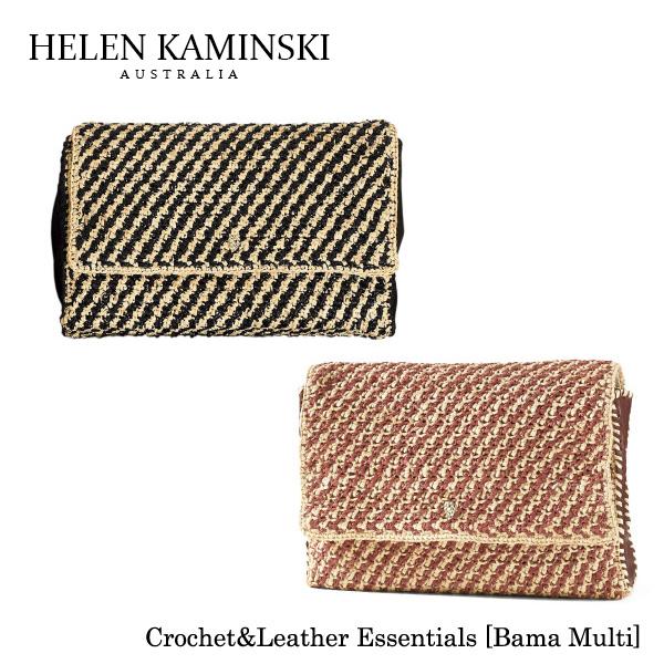 【並行輸入品】『Helen Kaminski-ヘレンカミンスキー-』Crochet&Leather Essentials Bama Multi