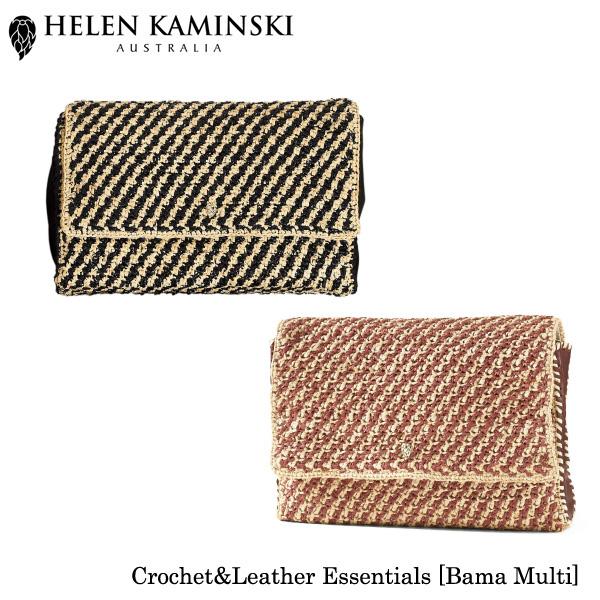 【送料無料】【並行輸入品】『Helen Kaminski-ヘレンカミンスキー-』Crochet&Leather Essentials Bama Multi