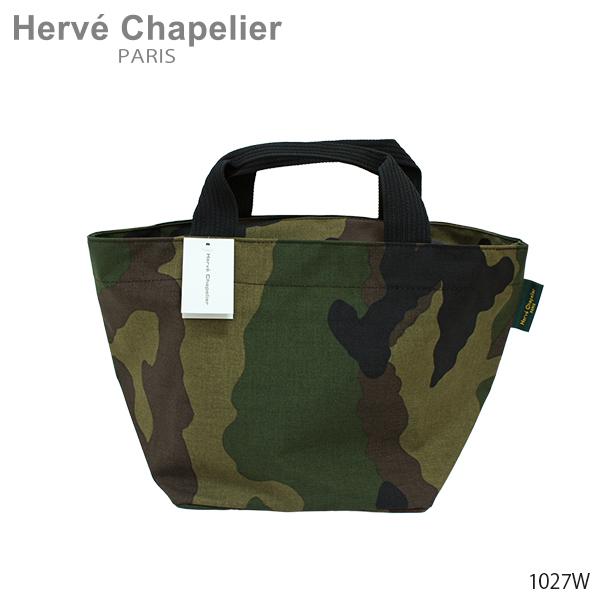 【予約】【送料無料】【並行輸入品】『Herve Chapelier-エルベシャプリエ-』舟形トートバッグ-[1027W 49:Camouflage][ナイロン 舟型トートM カモフラージュ柄 迷彩]《ご注文後3日前後発送予定》【スーパーSALE開催☆ポイント最大44倍!!6/11 01:59マデ】