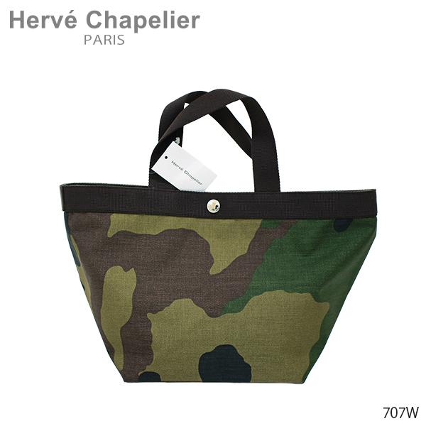 【予約】【送料無料】【並行輸入品】『Herve Chapelier-エルベシャプリエ-』Camouflage-コーデュラ舟型トートバッグ -[707W][カモフラージュ柄・M・迷彩]《ご注文後3日前後発送予定》【スーパーSALE開催☆ポイント最大44倍!!6/11 01:59マデ】