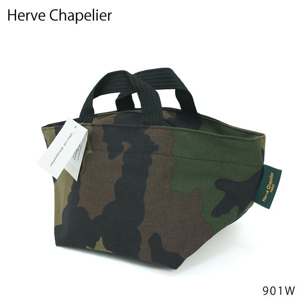 【並行輸入品】【2018 AW】『Herve Chapelier-エルベシャプリエ-』Camouflage-舟型トートバッグ-[901W 49:Camouflage][ナイロン舟型トート S カモフラージュ 迷彩]