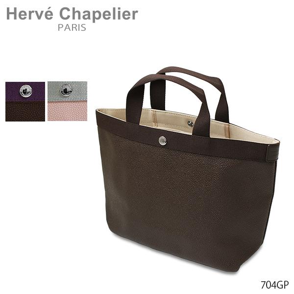 【送料無料】【並行輸入品】『Herve Chapelier-エルベシャプリエ-』GPライン リュクススクエアトート M [704GP]
