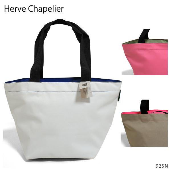 {ナイロン舟形トーL レディース トートバッグ ショルダーバッグ} 【並行輸入品】【2018 SS】『Herve Chapelier-エルベシャプリエ-』舟型トートL [925N]