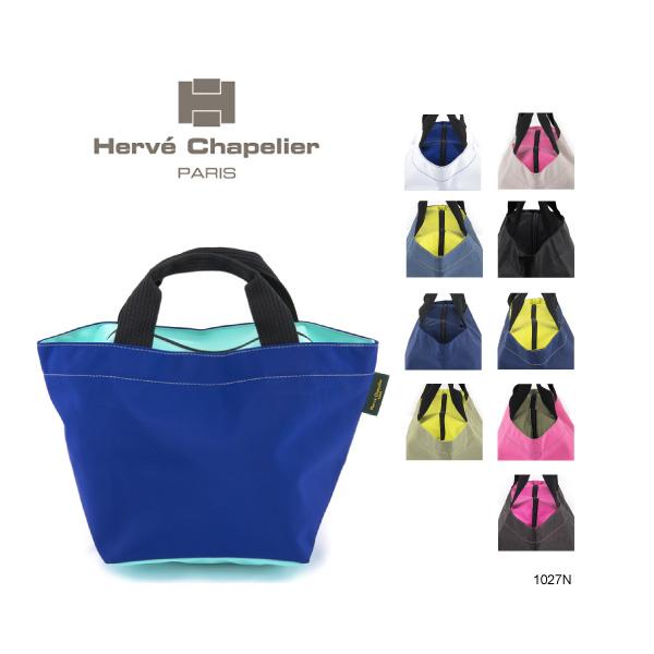 【送料無料】【並行輸入品】【2018 SS】『Herve Chapelier-エルベシャプリエ-』舟型トートM [1027N]