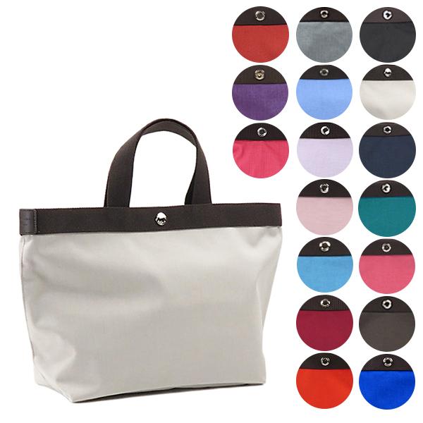 【新色追加!!】【送料無料】【並行輸入品】『Herve Chapelier-エルベシャプリエ-』Medium tote with handles ミディアムトート ウィズ ハンドル[704C]