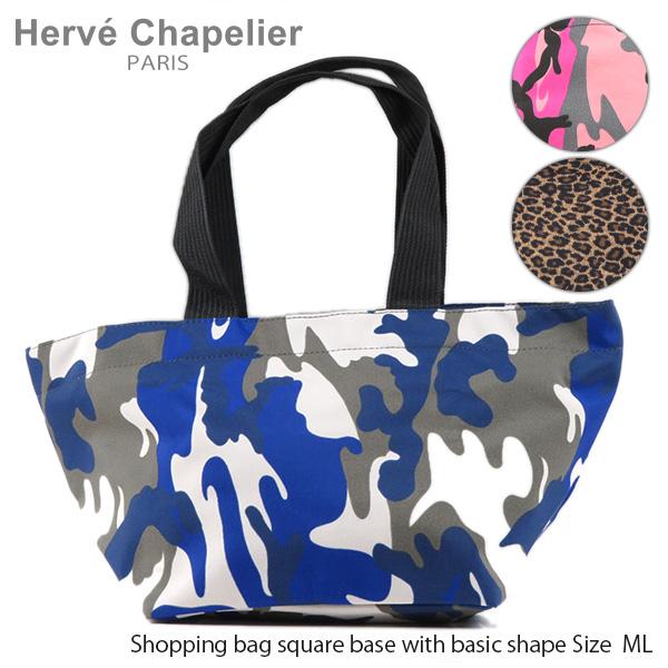 【並行輸入品】『Herve Chapelier-エルベシャプリエ-』 Shopping bag square base with basic shape Size ML [ショッピングバッグ スクエアベース トートバッグ ML][1028F]【スーパーSALE開催☆ポイント最大44倍!!6/11 01:59マデ】