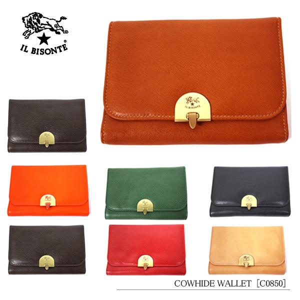 【送料無料】【LaGアウトレット】【訳あり:傷・汚れあり】【IL BISONTE-イルビゾンテ-】Leather Wallet[C0850]《返品・交換不可》