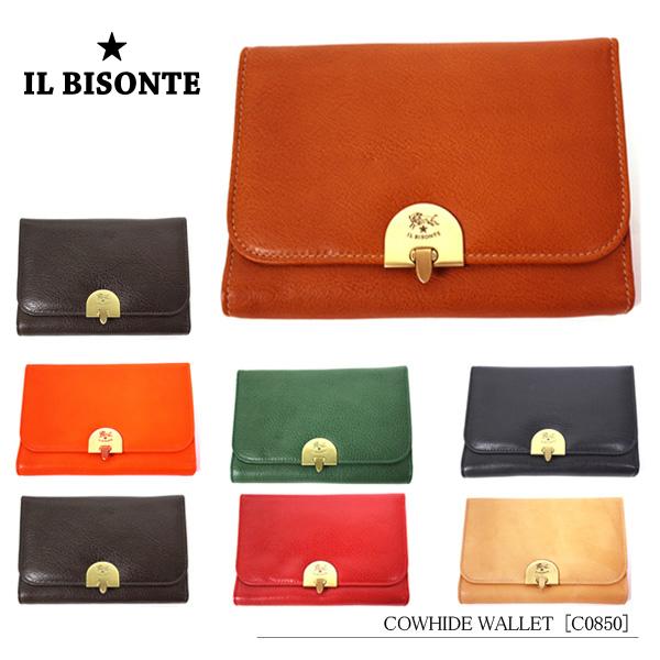【送料無料】【LaGアウトレット】【訳あり:傷・汚れあり】【IL BISONTE-イルビゾンテ-】Leather Wallet[C0850]《返品・交換不可》ポイント最大44倍!!スーパーセール!