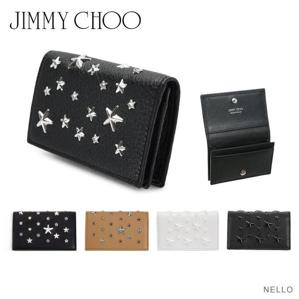【送料無料】【並行輸入品】【2018 AW】『JIMMY CHOO-ジミーチュウ-』NELLO Deerskin with Crystal Stars カードケース