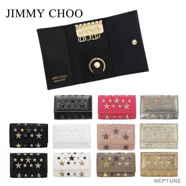 【送料無料】【並行輸入品】【2018 AW】『JIMMY CHOO-ジミーチュウ-』NEPTUNE-ネプチューン- キーケース