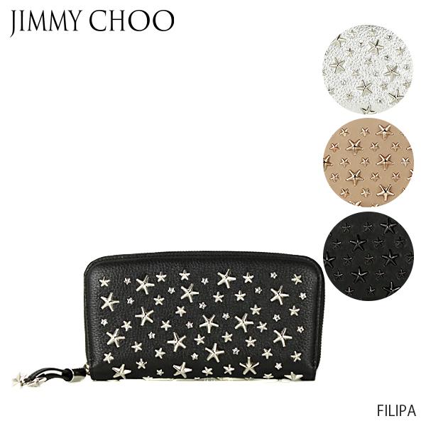 【送料無料】【並行輸入品】『JIMMY CHOO-ジミーチュウ-』FILIPA-フィリパ- ラウンドファスナー ロングウォレット
