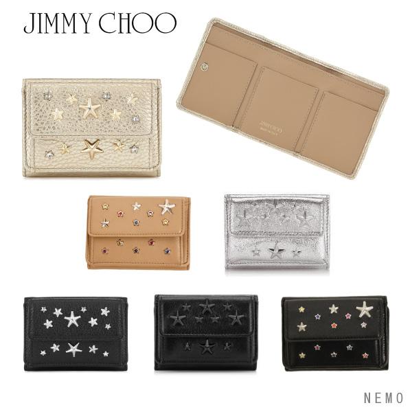 【148時間限定ポイント最大43倍!お買い物マラソン】【送料無料】【並行輸入品】『JIMMY CHOO-ジミーチュウ-』NEMO-ネモ- 三つ折り財布[スタースタッズ・コインケース・財布]