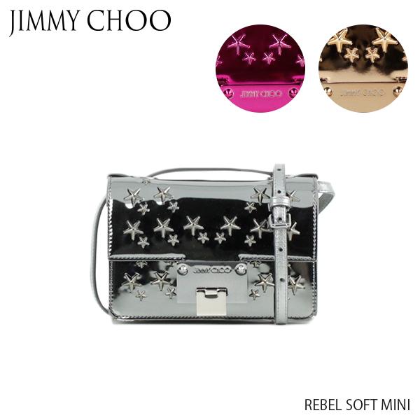 【送料無料】【並行輸入品】『JIMMY CHOO-ジミーチュウ-』REBEL SOFT MINI