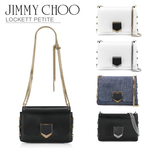 【送料無料】【並行輸入品】『JIMMY CHOO-ジミーチュー-』LOCKETT PRETITE [SBK][レディース ショルダー バッグ ハンドバッグ BAG ]