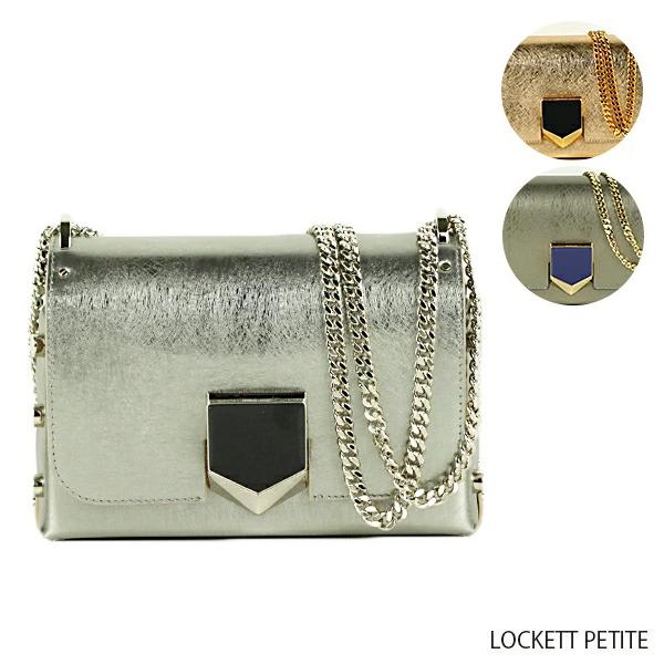 【送料無料】【並行輸入品】『JIMMY CHOO-ジミーチュウ-』LOCKETT PRETITE ミニ クロスボディーバッグ ショルダーバッグ ハンドバッグ
