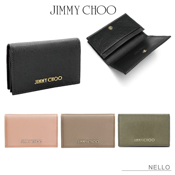 【送料無料】【並行輸入品】『JIMMY CHOO-ジミーチュー-』NELLO