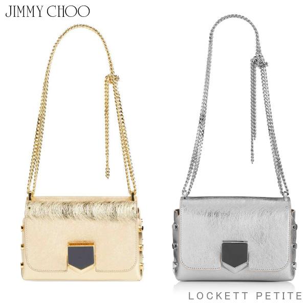 【送料無料】【並行輸入品】『JIMMY CHOO-ジミーチュー-』LOCKETT PETITE [ETZ] [レディース ショルダー バッグ ハンドバッグ BAG ]