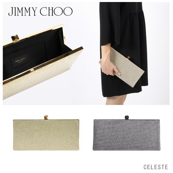 【送料無料】【並行輸入品】『JIMMY CHOO-ジミーチュウ-』CELESTE [LBQ][レディース クラッチ ハンドバッグパーティーバッグ]