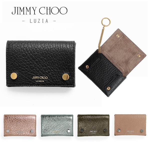 【送料無料】【並行輸入品】『JIMMY CHOO-ジミーチュウ-』LUZIA[GNL MGL][メンズ レディース キーケース キーホルダー レザー ロゴ]