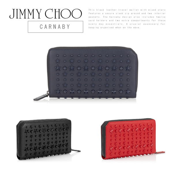 【送料無料】【並行輸入品】【2018 NEW】『JIMMY CHOO-ジミーチュウ-』CARNABY [スターエンボス グレイニーレザー ジップアラウンドウォレット 長財布]