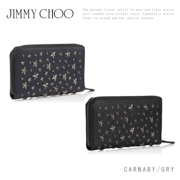 【送料無料】【並行輸入品】【2018 NEW】『JIMMY CHOO-ジミーチュウ-』CARNABY [GRY] [カーナビー]