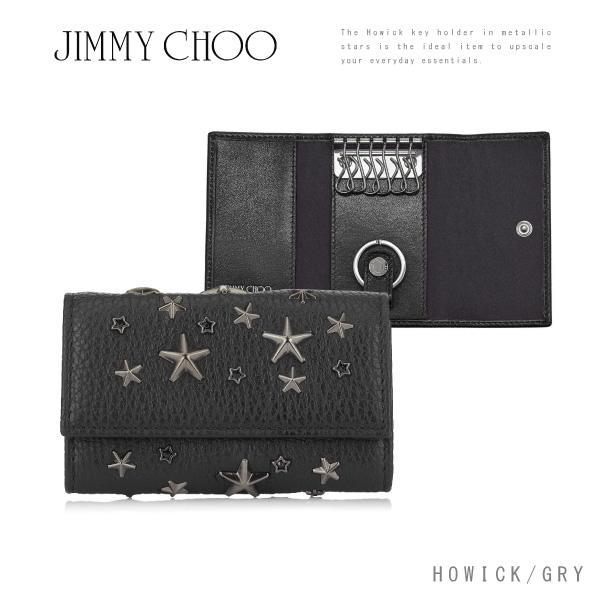 【送料無料】【並行輸入品】【2018 NEW】『JIMMY CHOO-ジミーチュウ-』HOWICK [GRY][ホウィック]