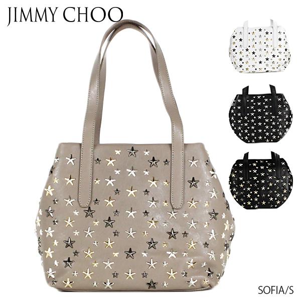 【送料無料】【並行輸入品】『JIMMY CHOO-ジミーチュウ-』SOFIA/S レザー トートバッグ