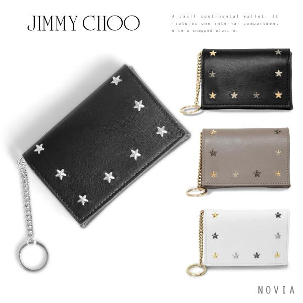 【送料無料】【並行輸入品】『JIMMY CHOO-ジミーチュウ-』NOVIA[CSQ][LTU][ノビア]