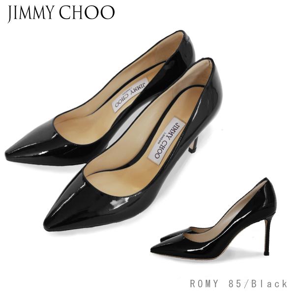 【送料無料】【並行輸入品】【2018 AW】『JIMMY CHOO-ジミーチュー-』ROMY 85 PAT -ローミー パテント 8.5cmヒールパンプス -