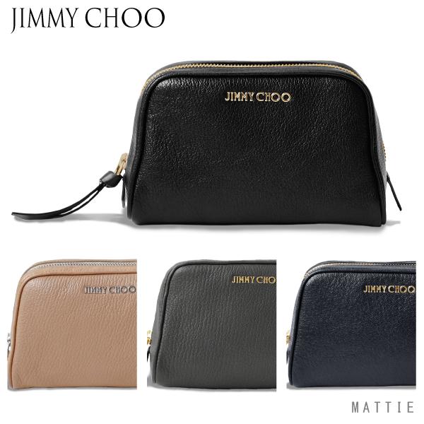 【送料無料】【並行輸入品】【2018 AW】『JIMMY CHOO-ジミーチュー-』MATTIE-ポーチ-