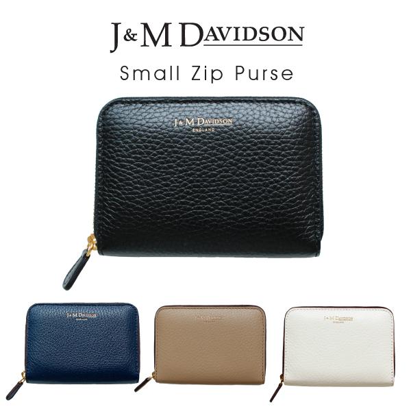 【送料無料】【並行輸入品】『J&M Davidson-ジェイアンドエムデヴィッドソン-』Small Zip Purse〔5259/7266〕[スモールジップ パス]