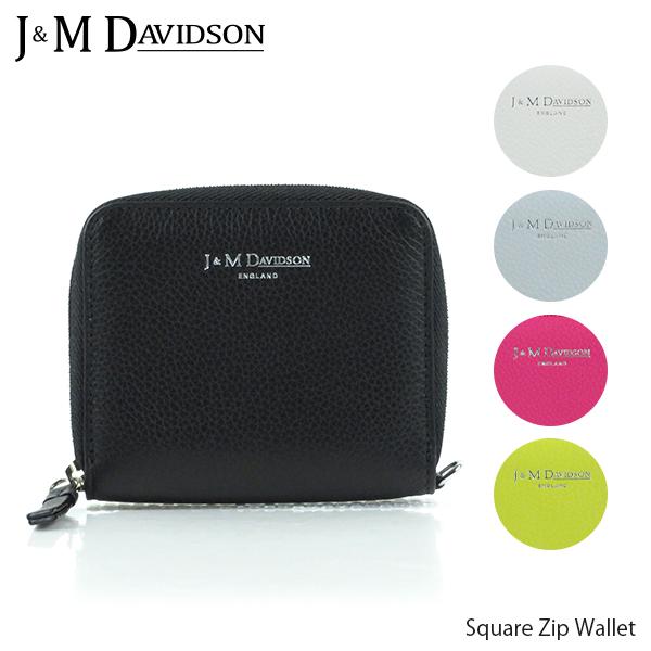 {財布 ミニウォレット ミニ財布 レディース 二つ折り財布 ラウンドファスナー} 【送料無料】【2019SS】【並行輸入品】『JM Davidson-ジェイアンドエムデヴィッドソン-』Square Zip Wallet 〔10186N/7470〕レディース 二つ折り財布 ラウンドファスナー