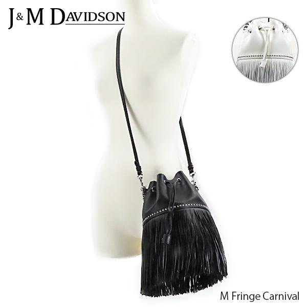 【予約】【送料無料】【並行輸入品】『J&M Davidson-ジェイアンドエムデヴィッドソン-』M Fringe Carnival ミディアム フリンジ カーニバル ショルダーバッグ レディース [1855N/7502]《ご注文後3日前後発送予定》