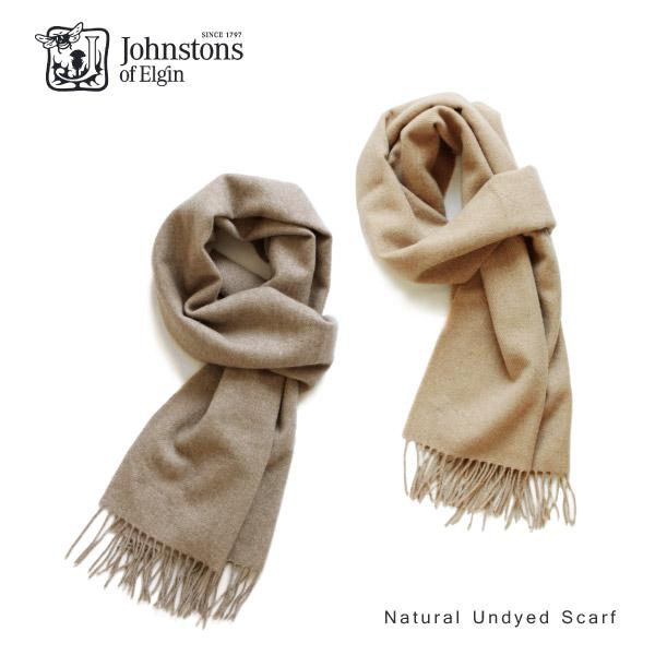 【送料無料】【2017 AW】【並行輸入品】『Johnstons-ジョンストンズ-』Natural Undyed Scarf カシミア マフラー [WA1050][180×30cm]