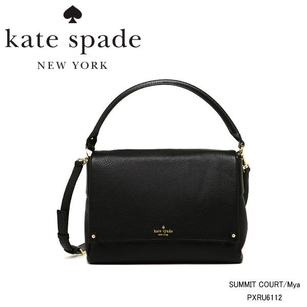 【送料無料】『Kate Spade-ケイトスペード-』SUMMIT COURT Mya[PXRU6112][レディース ショルダー ハンド バッグ]