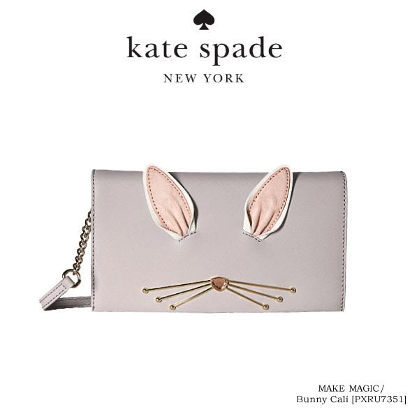 【送料無料】【並行輸入品】『Kate Spade-ケイトスペード-』MAKE MAGIC bunny cali[PXRU7351]