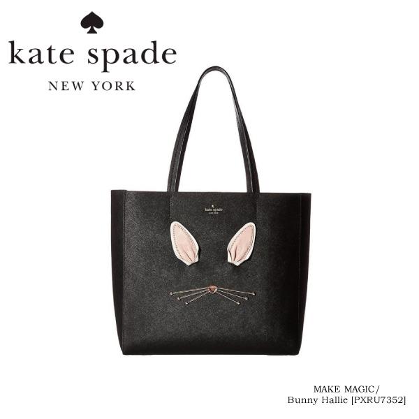 【送料無料】【並行輸入品】『Kate Spade-ケイトスペード-』MAKE MAGIC bunny hallie[PXRU7352]][レディース ショルダー トートバッグ BAG ラビット うさぎ]
