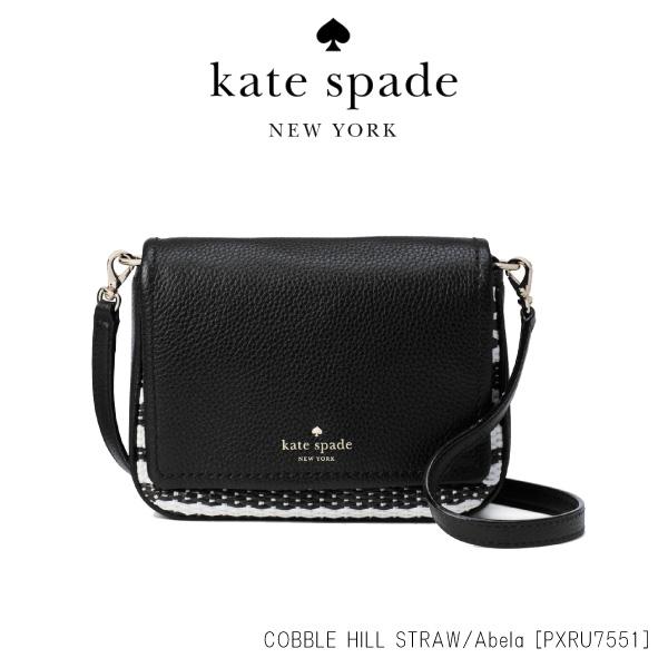 【送料無料】【並行輸入品】『Kate Spade-ケイトスペード-』COBBLE HILL STRAW abela [PXRU7551]