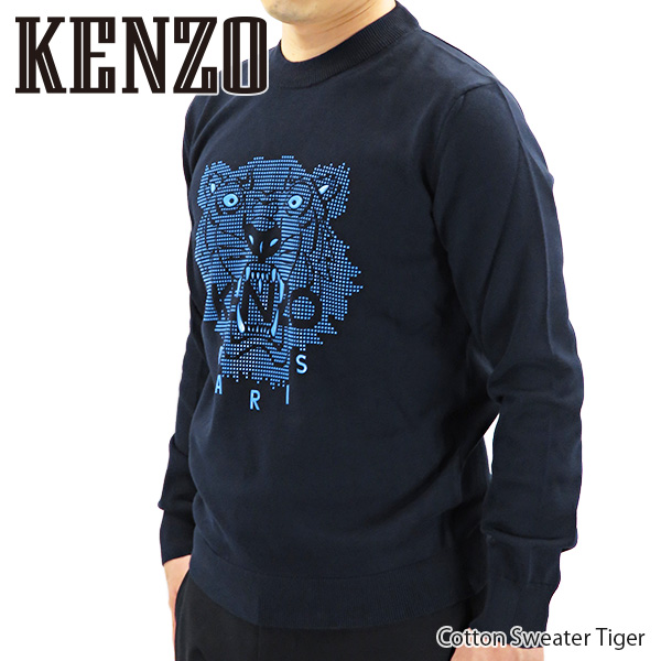 【送料無料】【並行輸入品】『KENZO-ケンゾー-』Cotton Sweater Tiger コットン セーター タイガー 長袖 トップス メンズ[FA55PU5003XB77]【スーパーSALE開催☆ポイント最大44倍!!6/11 01:59マデ】
