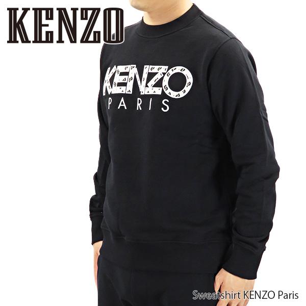 【送料無料】【並行輸入品】『KENZO-ケンゾー-』Sweatshirt KENZO Paris スウェット パリス トレーナー 長袖 トップス メンズ[FA55SW0004MD99]【スーパーSALE開催☆ポイント最大44倍!!6/11 01:59マデ】