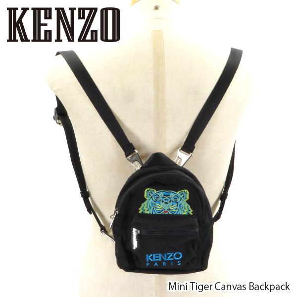 【送料無料】【並行輸入品】『KENZO-ケンゾー-』Mini Tiger Canvas Backpack ミニタイガーキャンバスバックパック 刺繍[F855SF301F2099D]【スーパーSALE開催☆ポイント最大44倍!!6/11 01:59マデ】