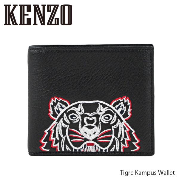 【送料無料】【並行輸入品】『KENZO-ケンゾー-』Tigre Kampus Wallet ティグレ カンパス ウォレット タイガー 刺繍 二つ折り財布 メンズ [F965PM323L4999C]【スーパーSALE開催☆ポイント最大44倍!!6/11 01:59マデ】