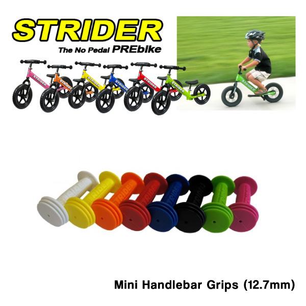 Black Strider 12.7mm Mini-Handlebar Grips