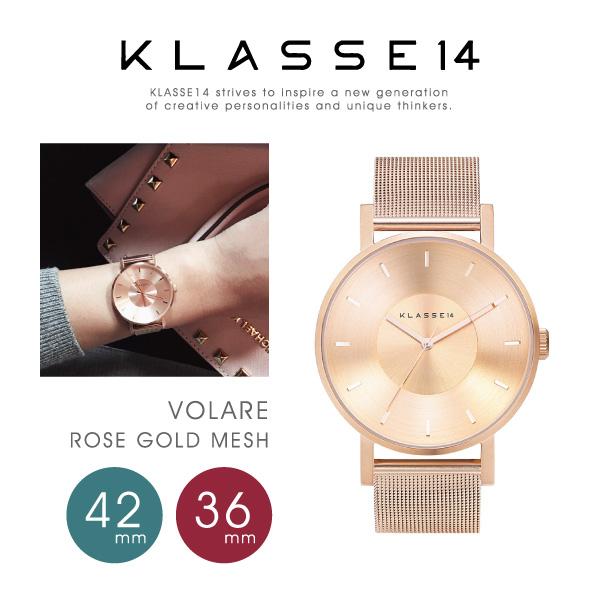 【送料無料】【並行輸入品】『KLASSE14-クラスフォーティーン-』VOLARE Rose Gold Mesh 36mm/42mm〔VO14RG003〕[クラッセ ヴォラーレ 腕時計 メンズ レディース ステンレス ローズゴールドメッシュ アナログ クォーツ]