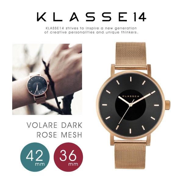【送料無料】【並行輸入品】『KLASSE14-クラスフォーティーン-』Volare Dark Rose 36mm/42mm〔VO16RG006〕[ヴォラーレ ダークローズ メッシュベルト アナログ クォーツ メンズ レディース ペア]