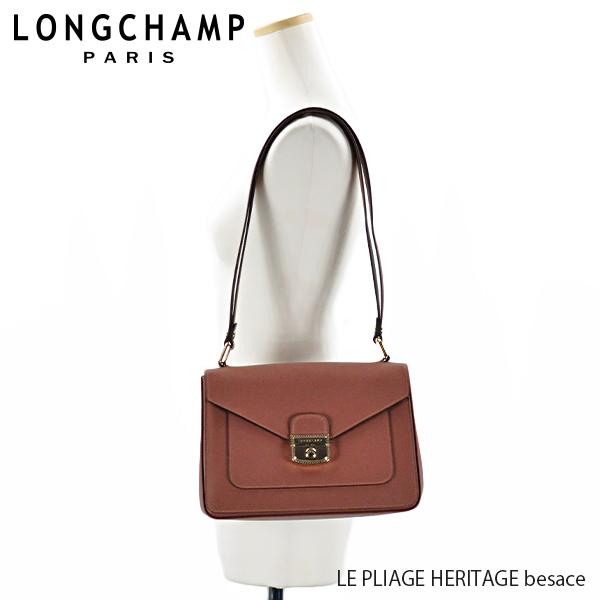 【送料無料】『Longchamp-ロンシャン-』LE PLIAGE HERITAGE besace プリアージュ エリタージュ ショルダーバッグ 本皮 [1503/813]【スーパーSALE開催☆ポイント最大44倍!!6/11 01:59マデ】