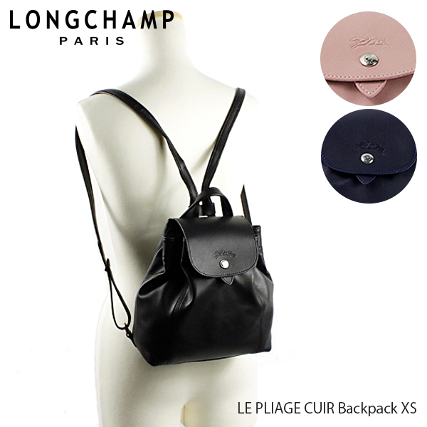 【送料無料】【並行輸入品】【2019 SS】『Longchamp-ロンシャン-』LE PLIAGE CUIR Backpack XS ル・プリアージュ キュイール バックパック 〔1306 737〕