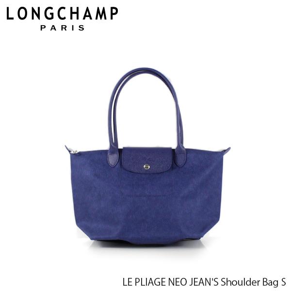 【150時間限定ポイント最大43倍!お買い物マラソン】【並行輸入品】【2019 SS】『Longchamp-ロンシャン-』LE PLIAGE NEO JEAN'S Shoulder Bag S ル・プリアージュ ネオ ジーンズ トートバッグ 〔2605 690〕
