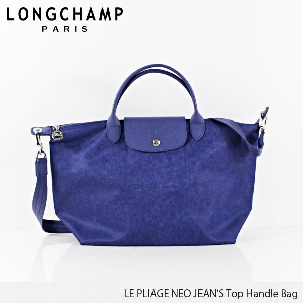 【並行輸入品】【2019 SS】『Longchamp-ロンシャン-』LE PLIAGE NEO JEAN'S Top Handle Bag ル・プリアージュ ネオ ジーンズ トートバッグ 〔1515 690〕【スーパーSALE開催☆ポイント最大44倍!!6/11 01:59マデ】